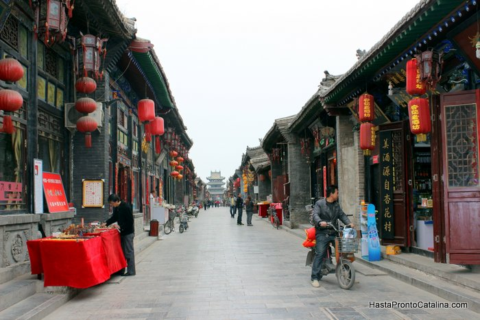 Pingyao China calle
