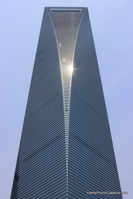 Shanghai World Financial Center Shanghai China